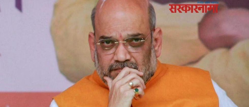 NSUI filed missing report against Home Minister Amit Shah