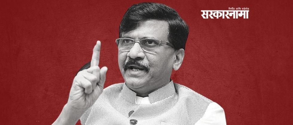 Letter Bomb MP Sanjay Raut criticise Opposition leaders