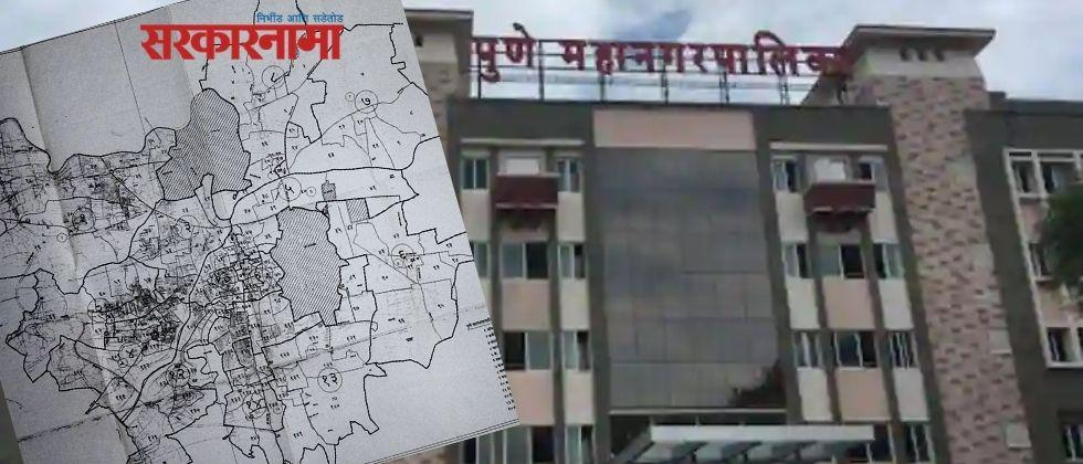 Notification of 23 villages to be included in city of Pune