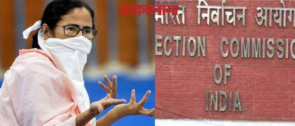 Election Commission imposes ban on Chief Minister Mamata Banerjee