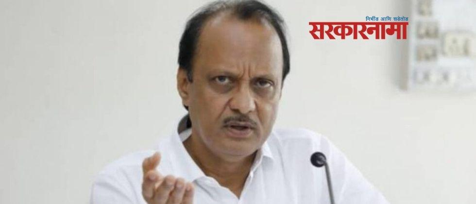 Don't adjust to the ruling BJP; I know what's going on there : Ajit Pawar