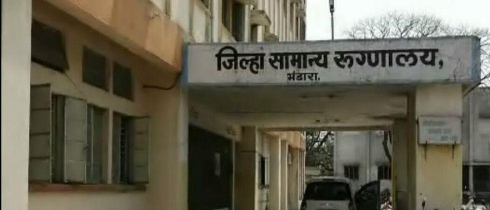 Civil surgeon and medical officer suspended for Bhandara District Hospital fire issue