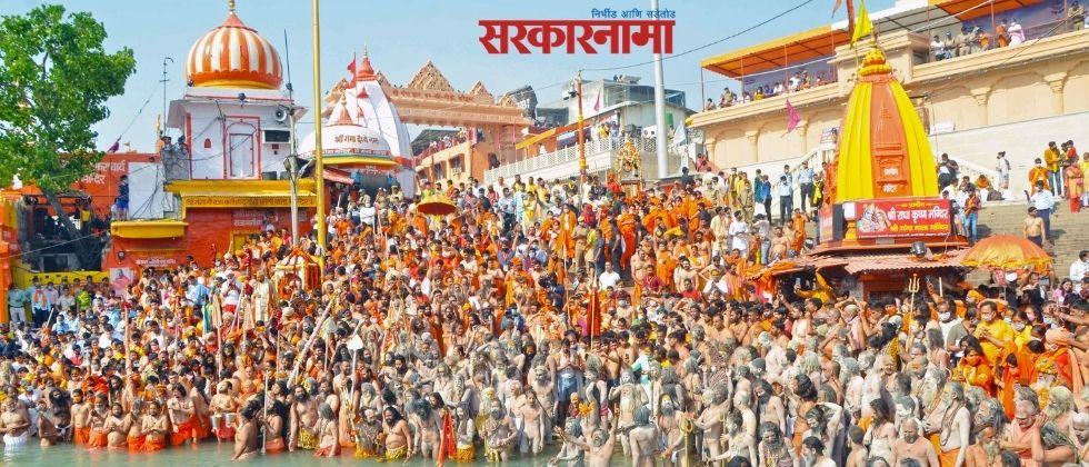 bjp leaders talk with akharas about concluding kumbh before schedule