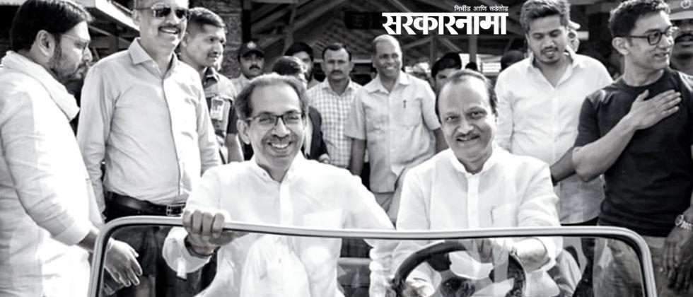 cm uddhav thackeray says he is driving car and state government