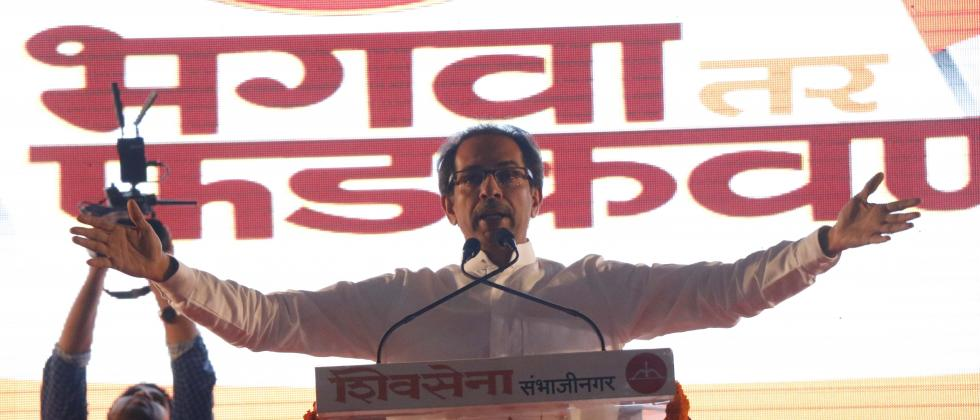 CM Uddhav Thackeray Says Steering of the Govenrment in my hand