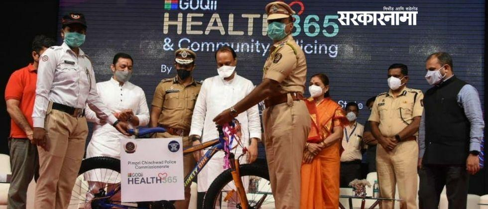 Ajit Pawar distributes smart watches and bicycles to Pimpri Chinchwad police