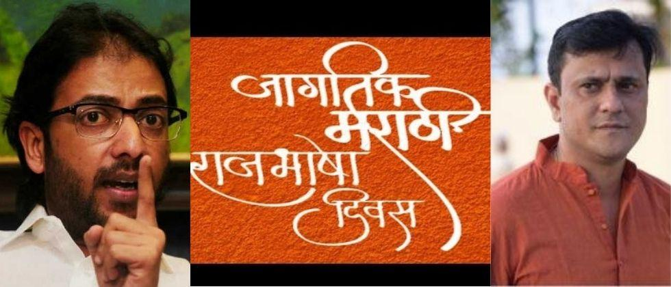 MNS's Ameya Khopkar criticizes the state government for denying permission for Marathi Language Day program