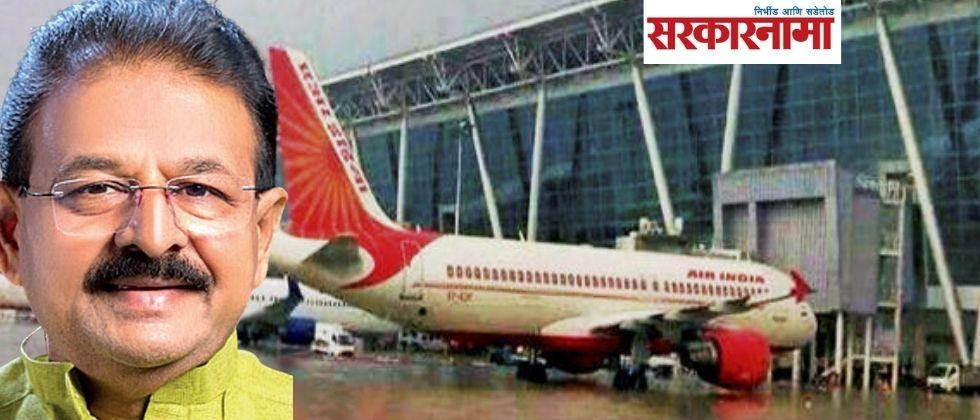 Planned International Airport to be set up in Khed: Demand of MLA Dilip Mohite