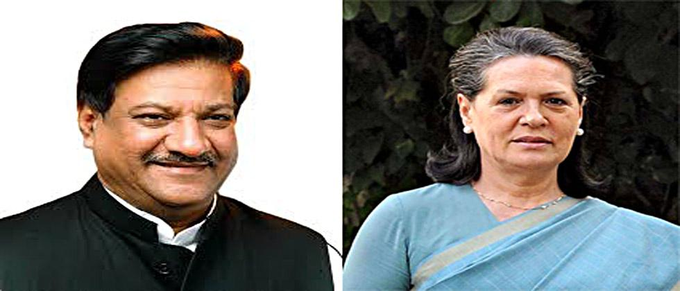 Sonia Gandhi is positive for the broader structure of the Congress says Prithviraj Chavan