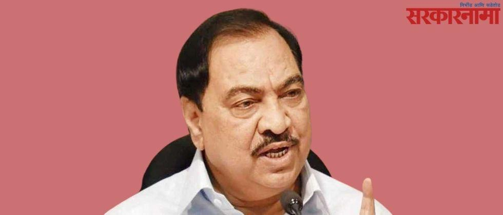 High Court orders not to take action against Eknath Khadse till next 17th