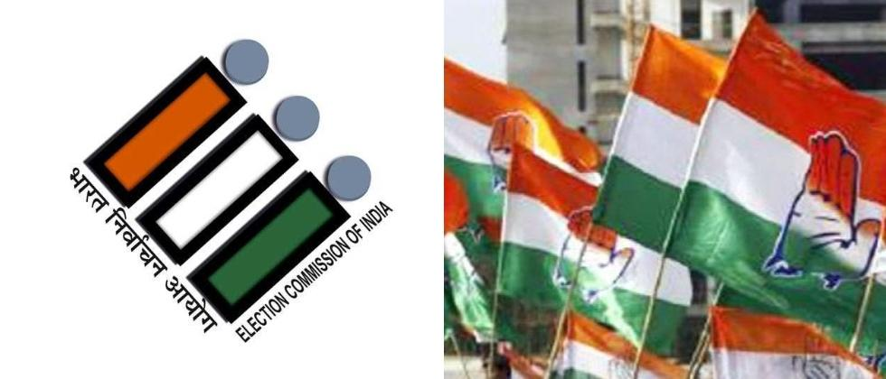 congress will challenge election commission order about kamal nath