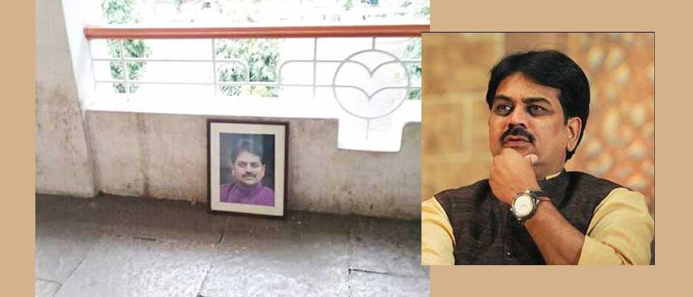 harshwardhan patil photoframe removed in congress house