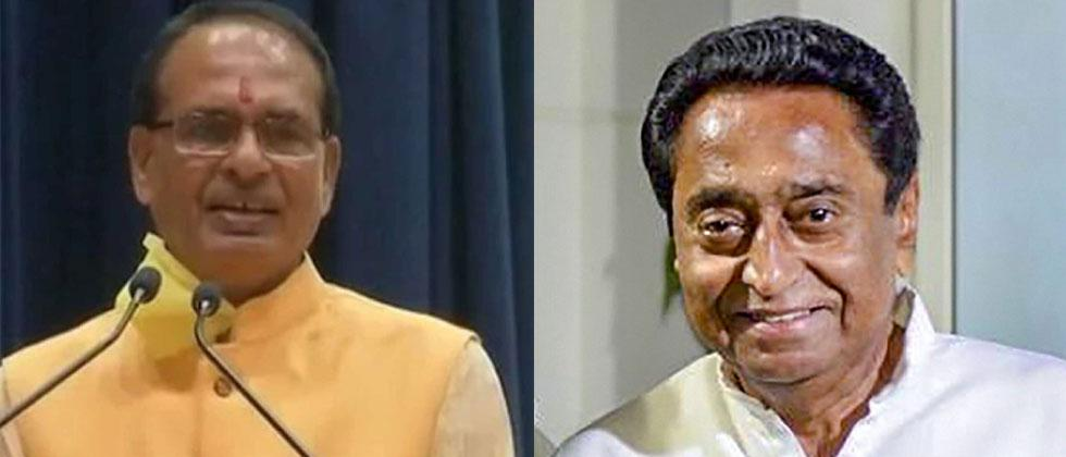 Congress says, 'Write it down, MP Kamal Nath will form the cabinet
