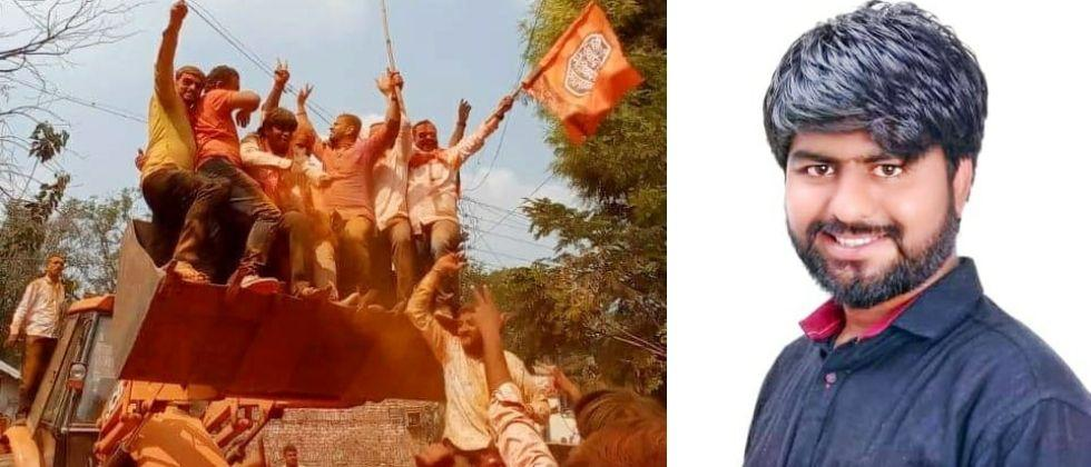 Death of a young activist in Khed after the victory procession of Sarpanch-Deputy Sarpanch