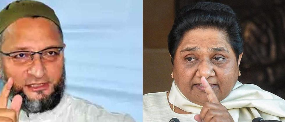 asduddin owaisi and mayawati formed third front in bihar assembly election