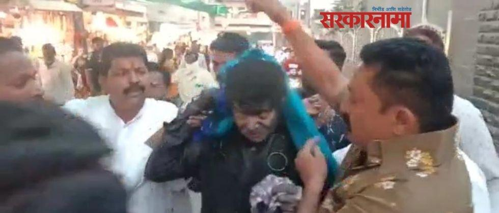 Shiv Sainiks slapped BJP office bearer for speaking offensively about the Chief Minister