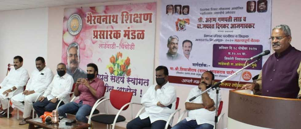 BJP candidates met to me; So no  should misunderstand: Shivajirao Adhalrao Patil