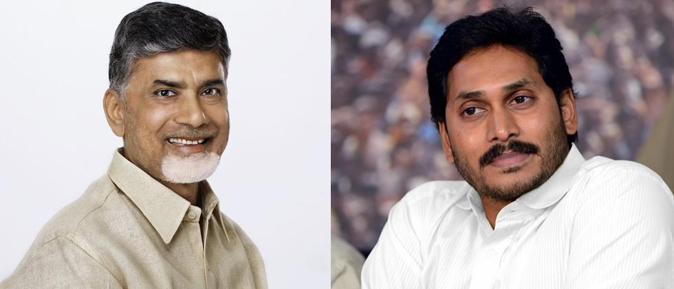 High Court stays the case filed by States CID against Chandrababu Naidu