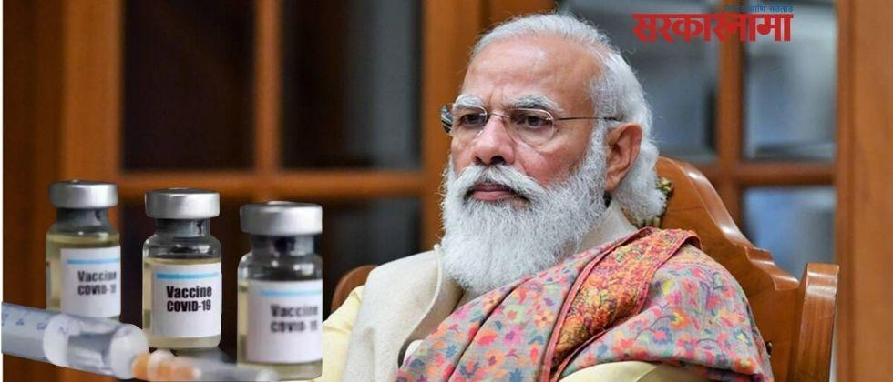 narendra modi mentions two made in india vaccines in speech