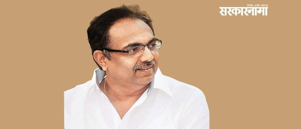 Jayant Patil do the this comment regarding the result of Pandharpur by-election