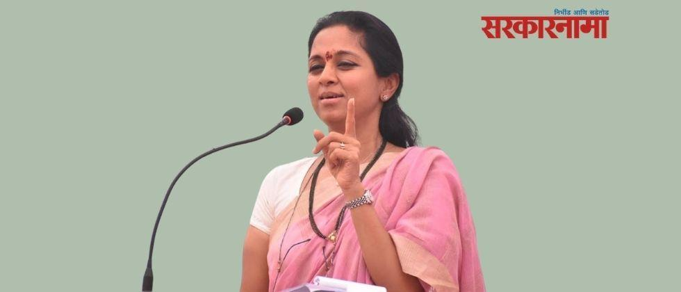 NCP was expected to get 15 seats, but ....? Supriya Sule