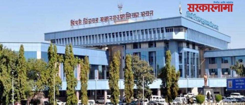 police registers case against contractor of pcmc in garbage scam