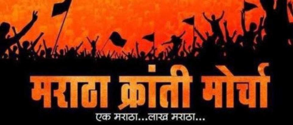 Government's indifference: 5000 selected Maratha youth are waiting for appointment