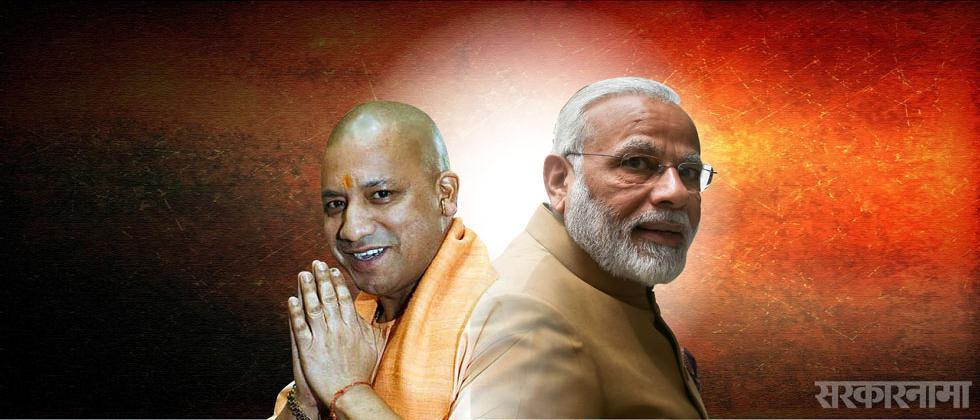 Modi-Yogi duo became a super hit in Bihar