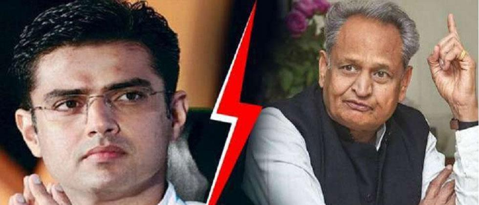 Sachin Pilot trending on twitter amid controversy in Rajasthan Congress