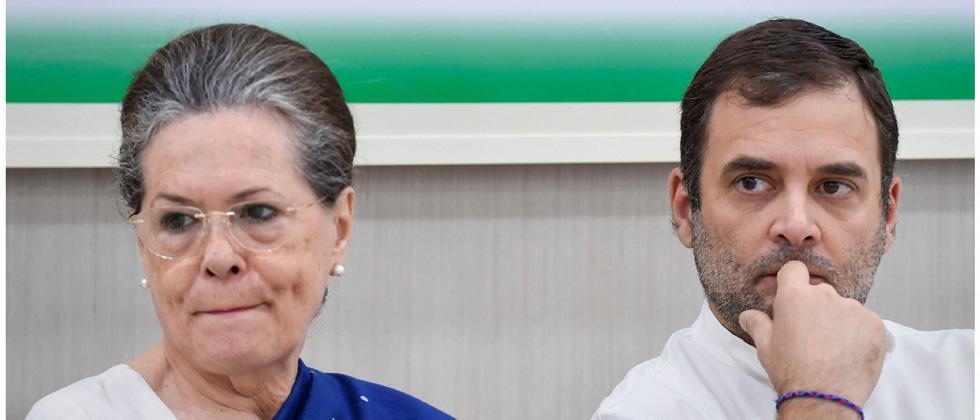 congress leaders wrote letters to sonia gandhi about change in leadership