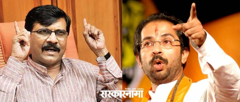 3Sanjay_20Raut_20and_20Uddhav_20Thackeray.jpg