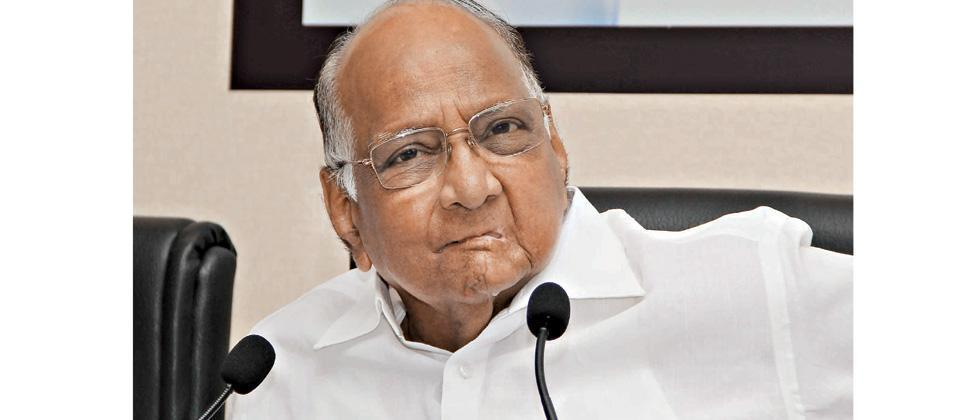 Sharad Pawar was not present in the Rajya Sabha for this reason