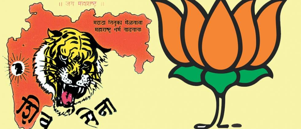 how to fight bjp