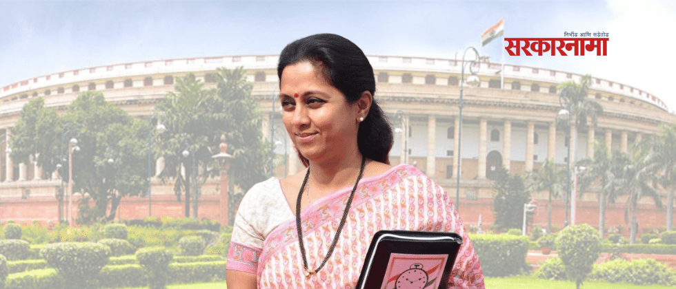 Best MP Award Annouced to NCP MP Supriya Sule