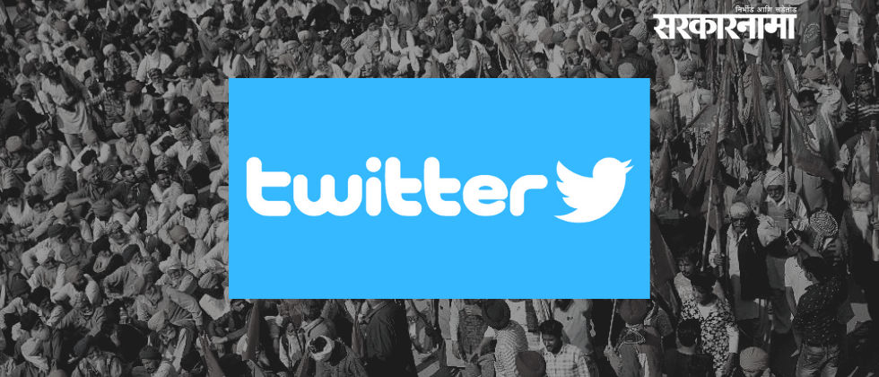 Centre Asks Twitter to Close More than Thousand Accounts
