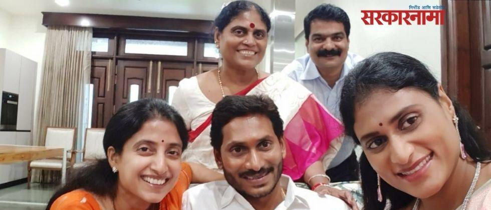 jagan mohan reddy and family opposed political entry of y s shramila