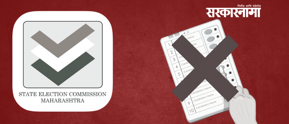 Elections of Two Villages Cancelled