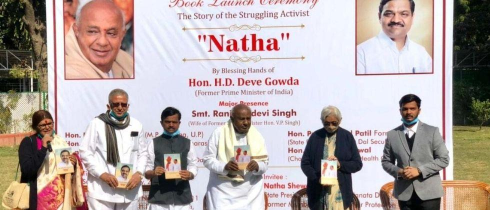 Publication of Natha Shewale's autobiographical book