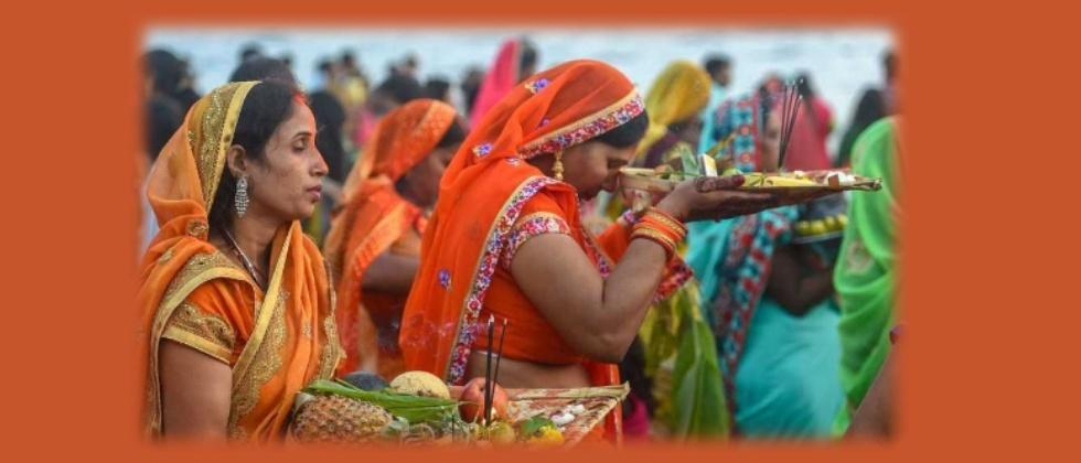 No Chaat Pooja on Sea Shore this year