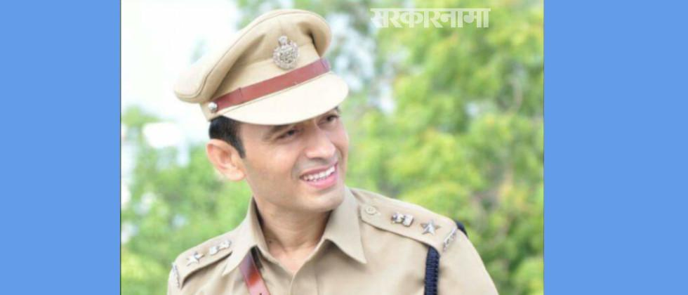 Sandip Patil SP Pune appeals People to take Caution while going out