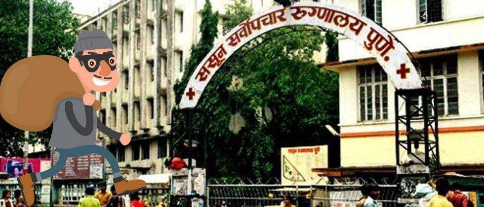Patients robbed by claiming to be a doctor in Sasoon Hospital
