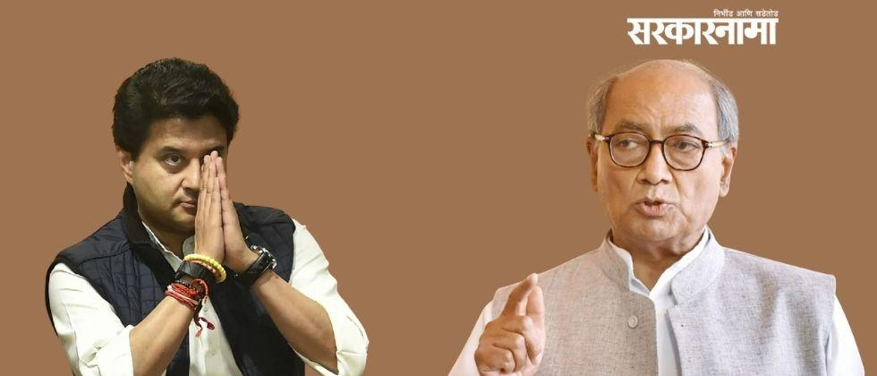 Digvijay Singh and Jyotiraditya clashed in Parliament over farmers protest