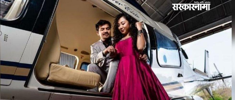 BJP Sarpanchs photoshoot with newlywed wife in a government helicopter