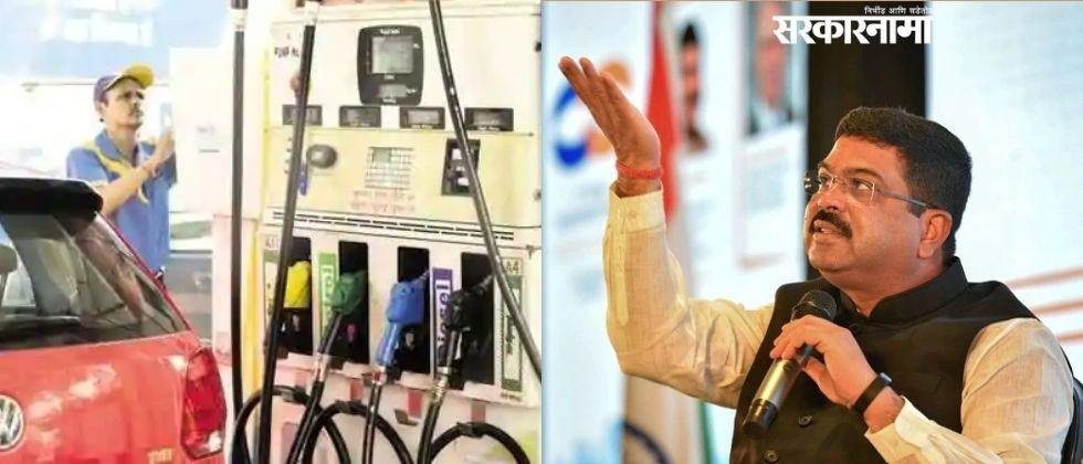 price is high due to increase in demand it happens in winter says dharmendra pradhan