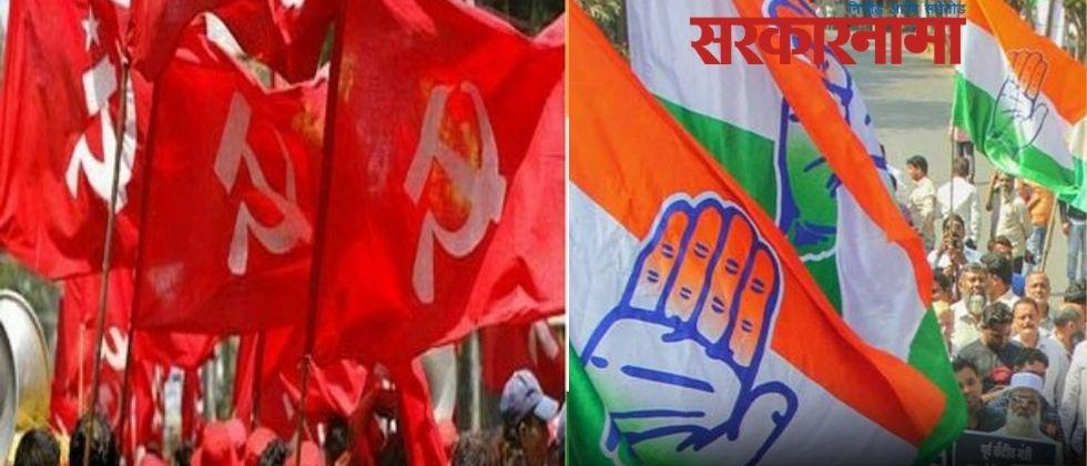 In West Bengal, the Congress, the Left suffered a major defeat .jpg