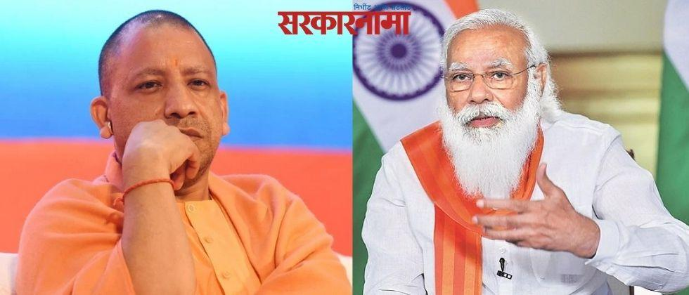 Up panchayat election results Bjp trails in Ayodhya kashi mathura district