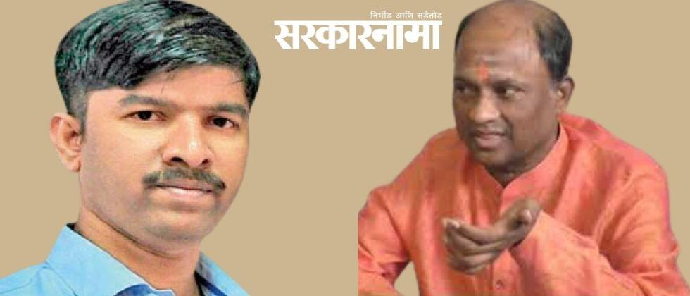If you can't work properly, go back to the government : Suresh Patil