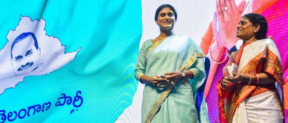 y s sharmila launches new political party ysr telangana party