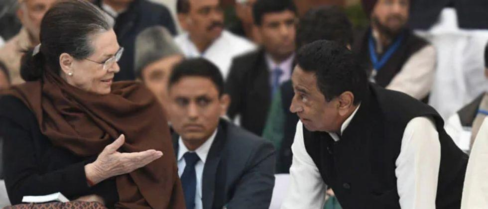 kamal nath may be appointed as working president of congress