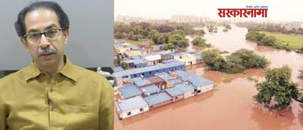 The Chief Minister took stock of the flood situation in Konkan .jpg